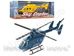 Вертолет Металлический 13 см. 659W