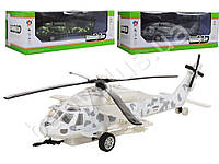 Вертолет металлический инерционный на батарейке. 9809