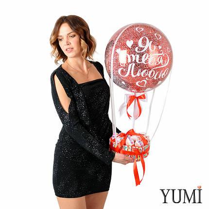 Сладкий набор в форме сердца из киндер сюрпризов и с воздушным шаром Я тебя люблю, фото 2