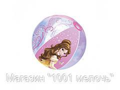 Мяч надувной Disney Princess Bestway 91042