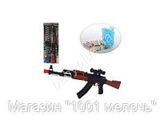 Автомат на водяных пулях и мягких пулях-присосках 8 шт. AK47-2