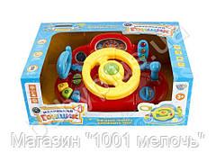 Автотренажер Обучающий Limo Toy M 1377 U