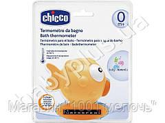 Игрушка-термометр для измерения температуры воды Рыбка (жёлтый)