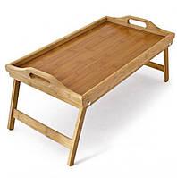 Столик-поднос для завтрака в постель из бамбука с ручками и ножками