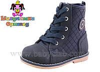 Детские ботинки Шалунишка 100-96,р 21