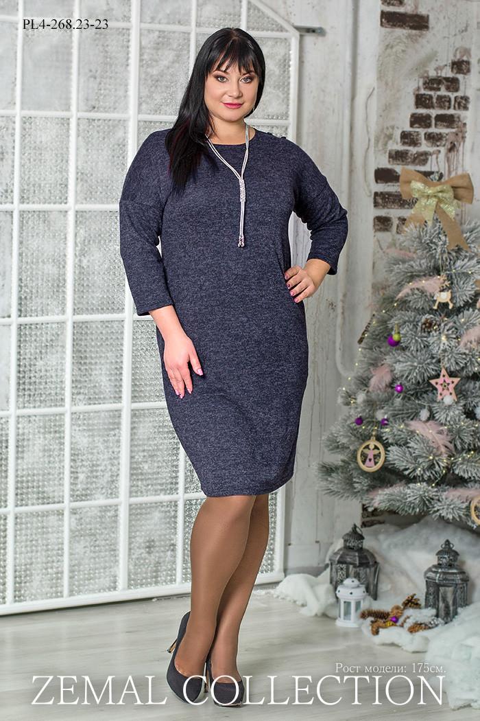 Платье PL4-268.23 большие размеры