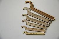 Ключ для круглых гаек 115-120