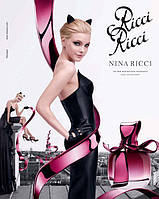 Женские духи Nina Ricci Ricci Ricci 100 мл