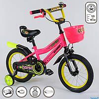 Детский двухколесный велосипед 14 дюймов крылья корзинка боковые колеса CORSO