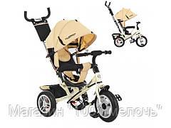 Детский трехколесный велосипед. Turbo Trike M 3113-7A