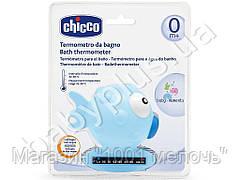 Игрушка-термометр для измерения температуры воды Рыбка (голубой)