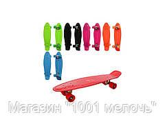 Скейт Пенни Profi MS 0851