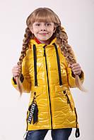 Куртки для девочек весенние интернет магазин  32-42  Желтый