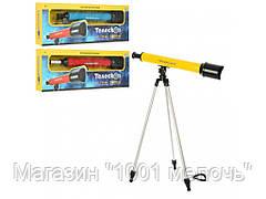 Телескоп Limo Toy 6609A