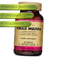Витамины для женщин Solgar Female Multiple 60 таб