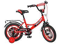 Велосипед детский. Profi 14д. Y1446