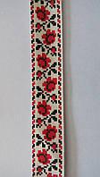Украинская лента для декора 2,5 см, фото 1