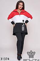 Женский спортивный костюм чёрный (размеры от 48 до 54)