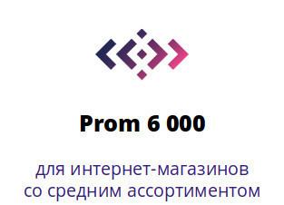 Спец. предложение для ИД 2878311