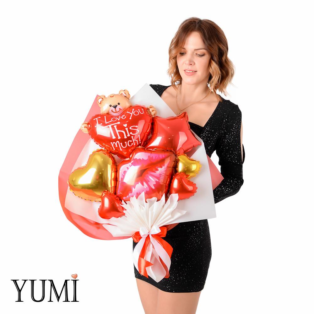 Букет из шариков с мишкой I love you this much и губками