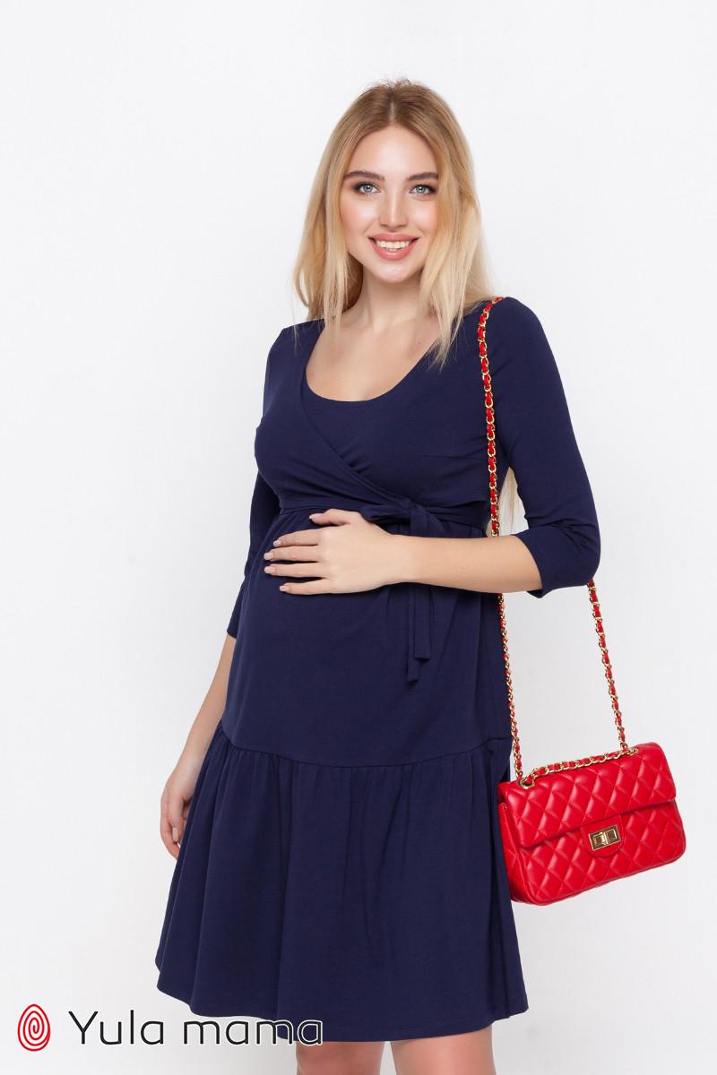 Ошатне плаття з каскадними воланами для вагітних та годуючих з трикотажу