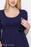 Ошатне плаття з каскадними воланами для вагітних та годуючих з трикотажу, фото 5