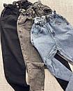 Свободные джинсы багги с высокой талией джинсы baggy oversize, фото 2