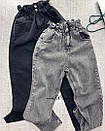 Свободные джинсы багги с высокой талией джинсы baggy oversize, фото 7
