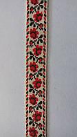 Украинская лента для декора 1,5 см
