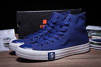 Мужские кеды Converse All Star High (конверс) высокие синие