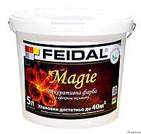 Декоративная штукатурка Magie(Магия)  от Feidal