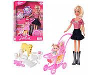 Кукла с дочкой и аксессуарами. K369-2
