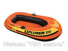 Лодка EXPLORER Intex 58330