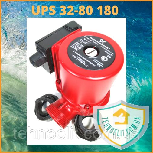 Насос циркуляционный для отопления UPS 32-80 180мм. Циркуляційний насос для опалення.
