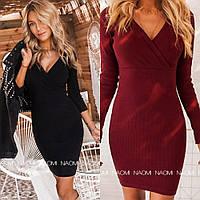 Платье женское, повседневное, офисное, стильное, удобное, с декольте, верх на запах, облегающее, модное, до 48, фото 1