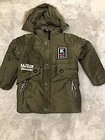 Куртка на мальчика сезон-зима (размер L, XL, 2XL, 3XL)