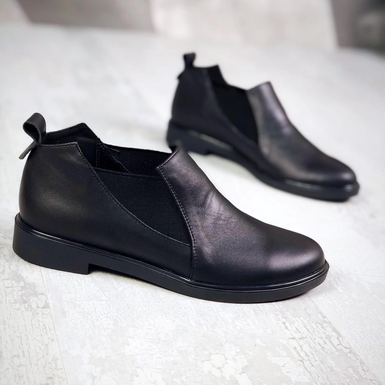 Стильные кожаные туфли на низком ходу 36-40 р чёрный