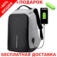 Городской портфель рюкзак Бобби Bobby Антивор с USB + powerbank 2600 mAh