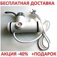 Проточный водонагреватель FT-112 электрический на кран смеситель 3Kw С душем
