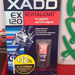 XADO REVITALIZANT EX120 9ml. для бензиновых двигателей.