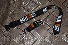 Шнурок на шею для ключей  RALLY ART чёрный