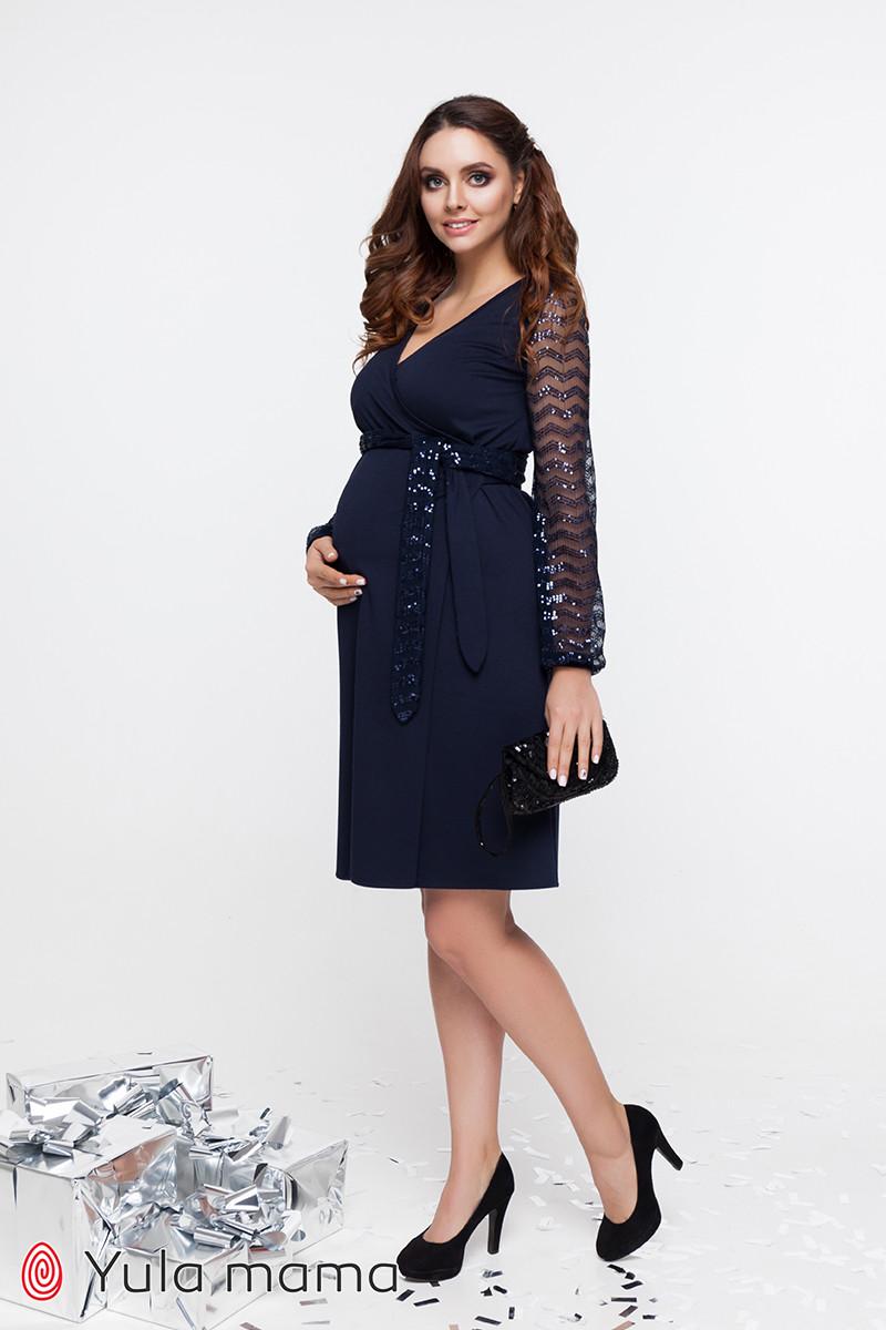 Святкове плаття на запа'х для вагітних та годуючих з оздобленням паєтками