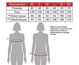 Святкове плаття на запа'х для вагітних та годуючих з оздобленням паєтками, фото 6
