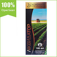 """Гербицид """"Ликвидатор"""" для люцерны, плодовых, картофеля, люцерны, зерновых и т.д. (50 мл) от Agromaxi"""