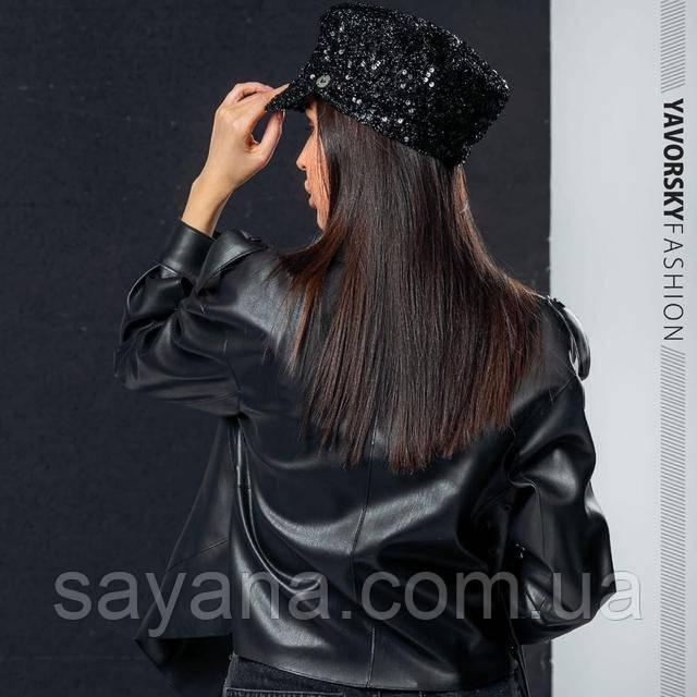 женская кепка с пайеткой