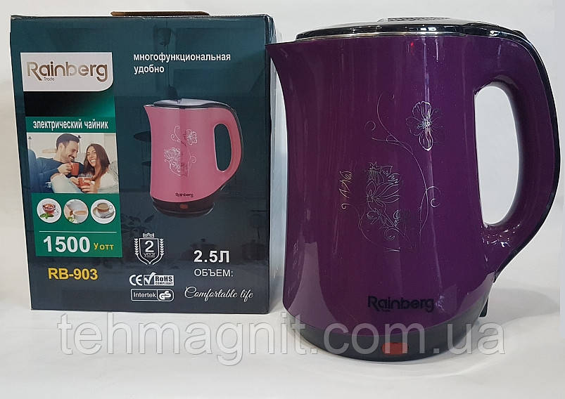 Електрочайник Rainberg RB-9034 електричний чайник 2.5 л 1500W