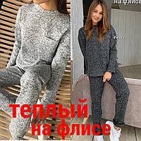 Костюм  женский повседневный, прогулочный, теплый, на флисе, свободный, спортивный, модный, фото 1