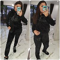 Модный спортивный костюм женский велюр 44-52