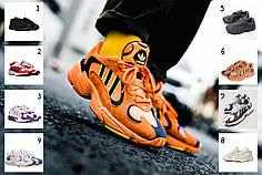 Adidas Yung-1, Адидас Янг 1