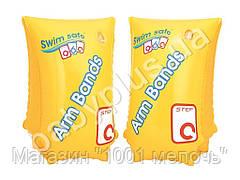 Нарукавники желтые Bestway 32110